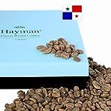 100% Geisha Kaffee aus Panama - Grüne Kaffeebohnen - Einer der besten Kaffees der Welt, frisch von der letzten Ernte! (Schachtel mit 200g/7oz)